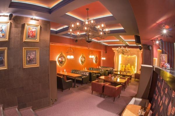 Гриль-бар People's