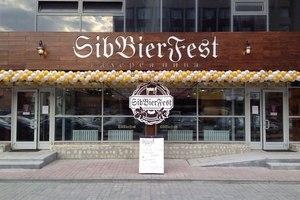 SibBierFest