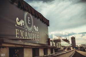 Example Lounge