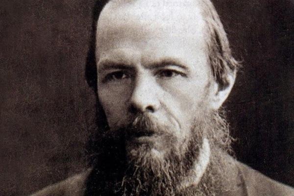 Путешествие с Достоевским