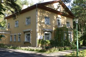 Дом-музей Игоря Курчатова