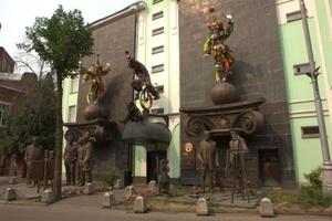 Московский музей современного искусства на Большой Грузинской (ММОМА)