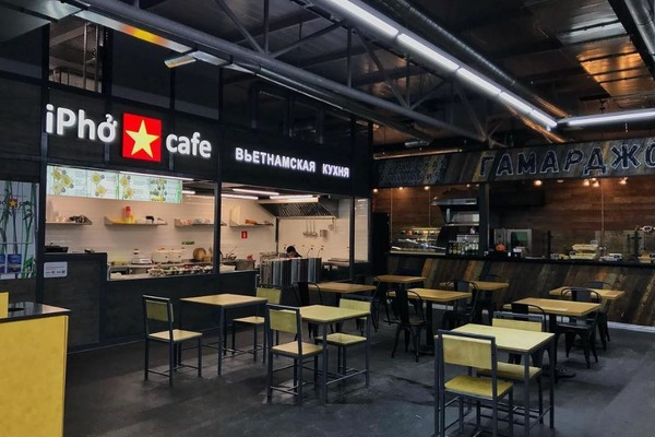 Ipho cafe