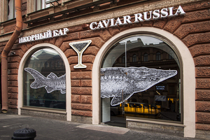 Caviar Russia
