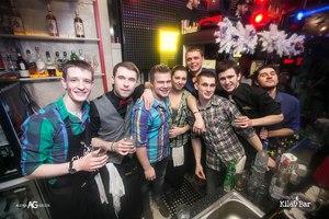 Kilёv bar
