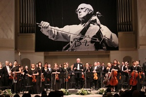 Х Международный фестиваль Мстислава Ростроповича. Торжественное открытие