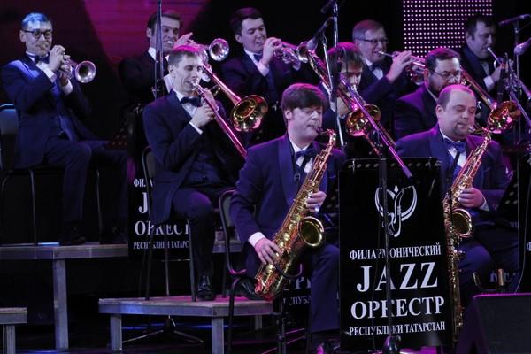 Филармонический джаз-оркестр РТ