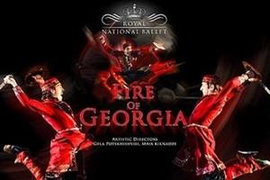 Королевский национальный балет Грузии