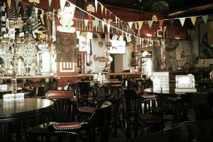Наш Pub