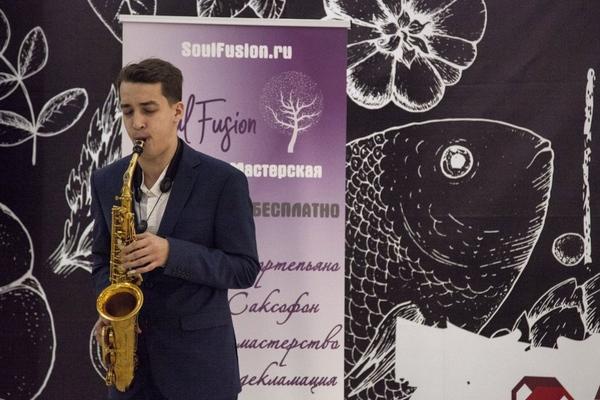 Игра на саксофоне с Егором Поповым
