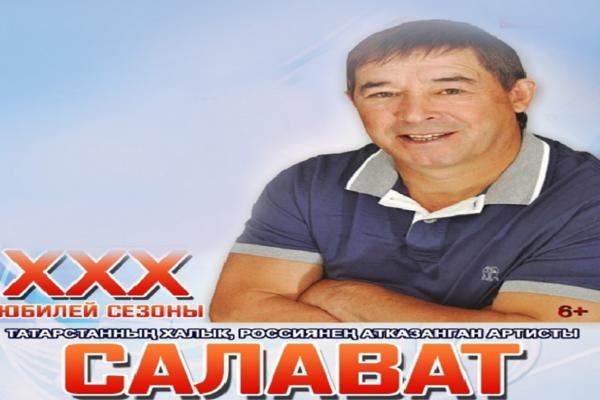 Салават Фатхутдинов