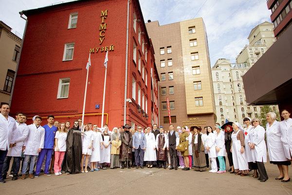 Истории медицины МГМСУ им. Евдокимова