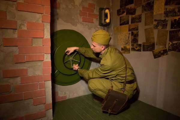 Секретная база 1941