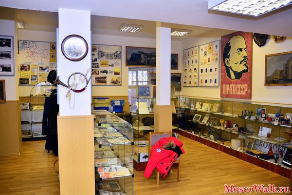 почтовой связи и Московского почтамта