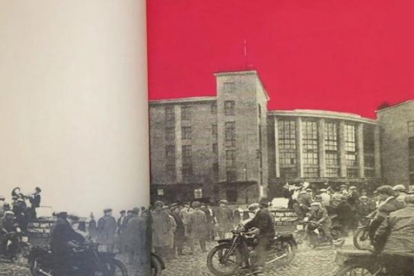 Из личного дела: книга художника Михаила Карасика