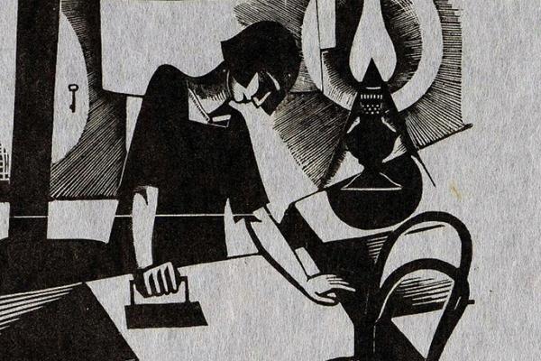 Ксилография из собрания Русского музея