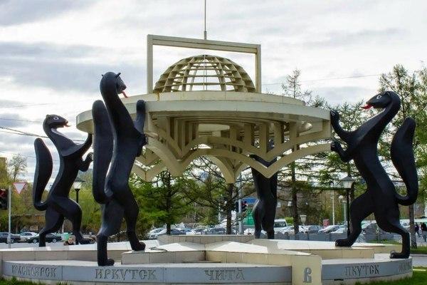 Новосибирск: начало