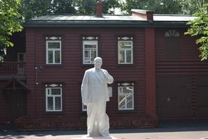 Мемориальная экспозиция дома-музея В.И.Ленина