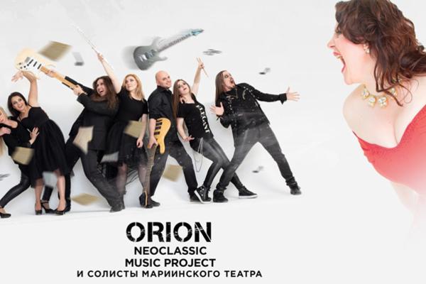 Rock + Opera