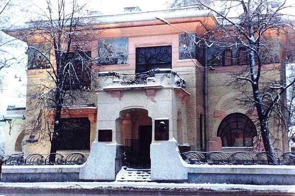 Дом А.М. Горького