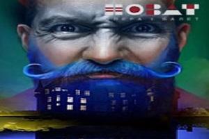 Замок герцога Синяя Борода