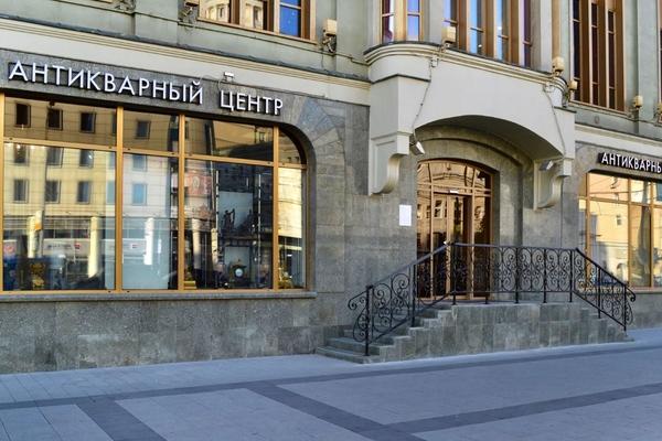 Антикварный центр на Садовом