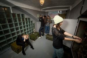 Секретный бункер