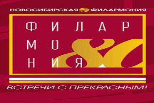 Юные дарования Сибири