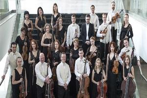 Филармонический камерный оркестр