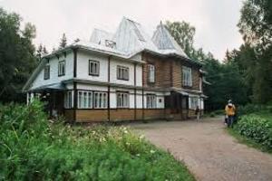 Музей-усадьба И. Е. Репина «Пенаты»