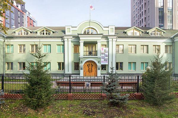 Музей Николая Рериха