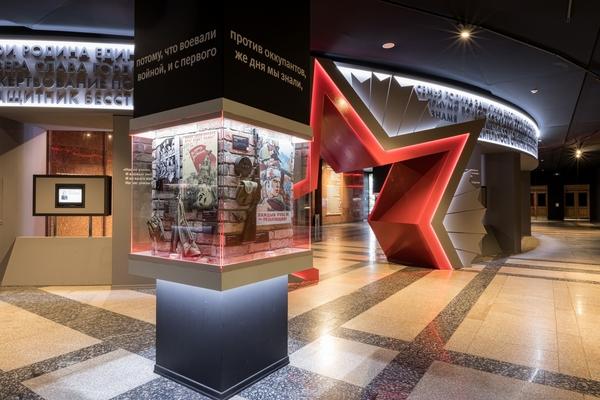 Постоянная экспозиция Музея Победы