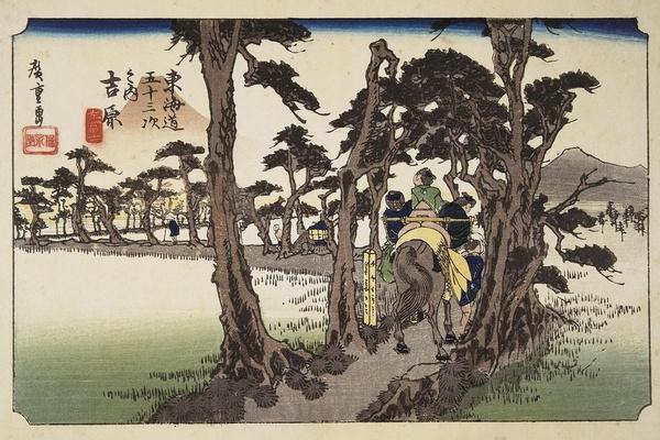 Коллекция Эрмитажа «Япония»