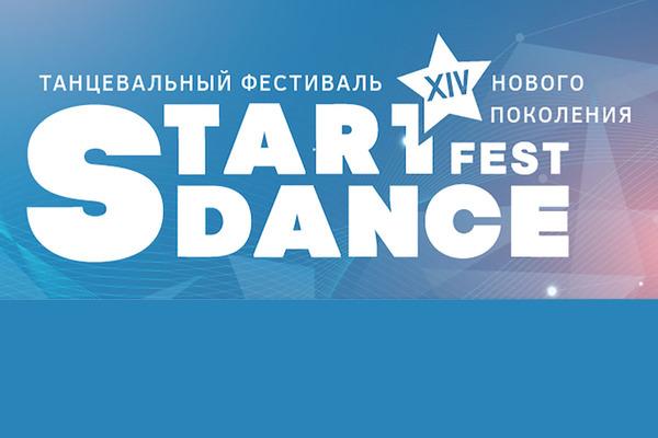 STAR'T DANCE FEST