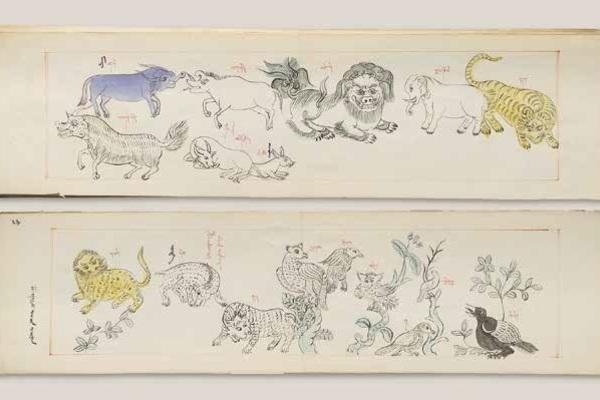 Кисть и калам. 200 лет коллекции Института восточных рукописей