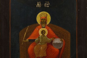 Русская икона XVII — начала XX веков