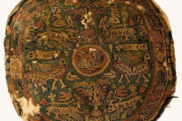 Коллекция Эрмитажа.Древний Египет