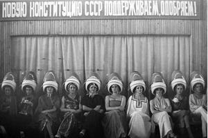 Советская эпоха: между утопией и реальностью