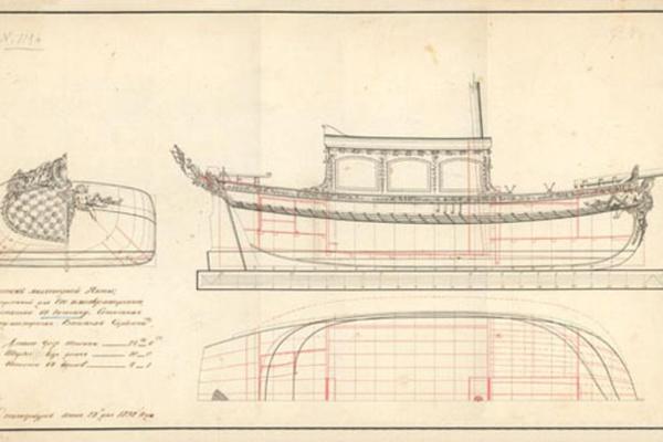 Фонд проектов кораблей (чертежный)