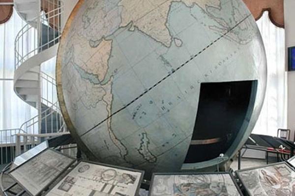 Большой академический (Готторпский) глобус