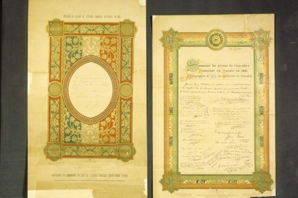 Рукописно-документальный фонд Военно-морского музея