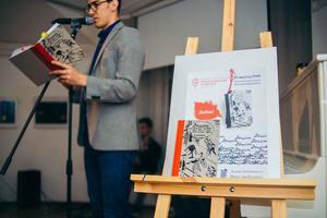 Библиотечно-информационный и культурный центр искусства и музыки ЦГПБ им. В.В. Маяковского (БИКЦИМ)
