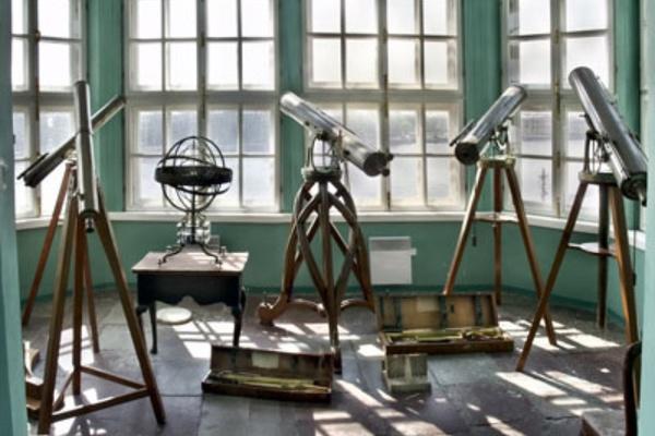 Первая астрономическая обсерватория Академии наук
