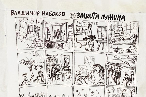 Есберген Сабитов. Архитектура литературы