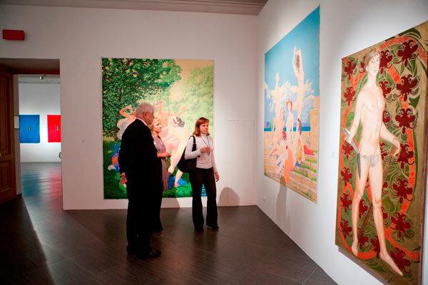 Музей новой академии изящных искусств