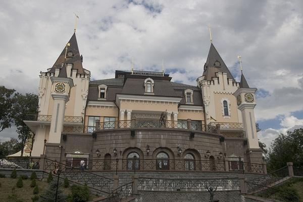 Государственный театр кукол