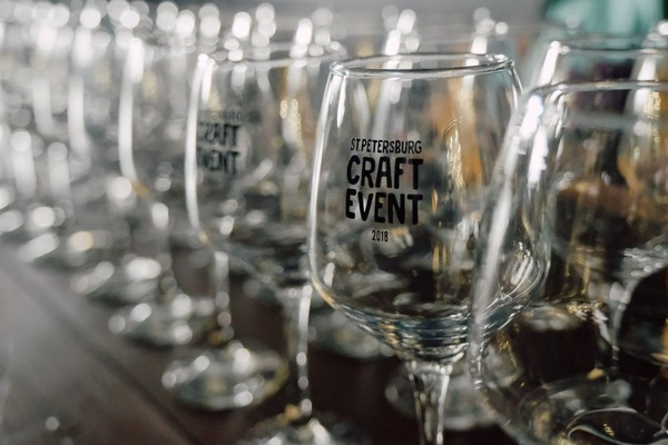 St. Petersburg Craft Event