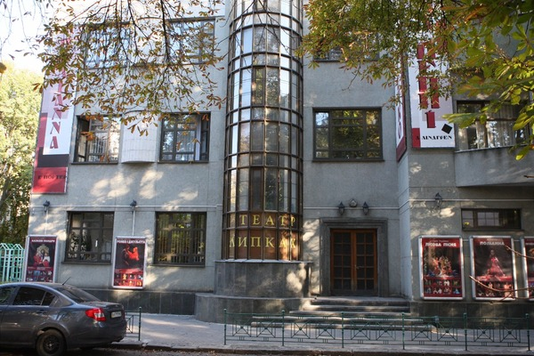 Театр юного зрителя в Липках