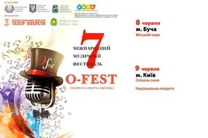 O-Fest 2019