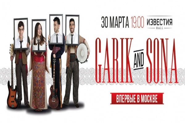 Garik and sona